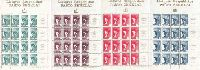 Definitives, Angels, 4 M/S of 16 sets