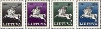 Definitives, Coat of Arms, 4v; 40, 50, 100, 500k