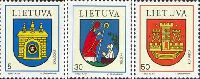 Towns Scuodas, Telsiai, Klaipeda Coat of Arms, 3v; 5, 30, 50ct