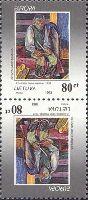 EUROPA'93,Tete-beche pair, 2v; 80ct x 2