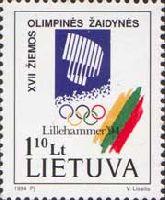 WOGames Lillehammer, 1v; 1.10 Lt