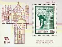 100th Lithuanian Stamp, Block; 12.0 Lt