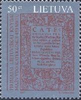 Первая литовская книга, ОШИБКА, 1м; 0.50 Лита