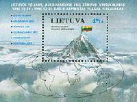 Литовские альпинисты, блок; 4.80 Лита