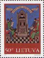 600 лет школе в Литве, 1м; 50ц