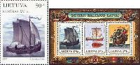 Балтийское море, парусный флот, 1м + блок; 0.50, 1.20 Лита x 3