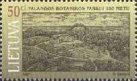 Ботанический сад в Паланге, 1м; 50ц