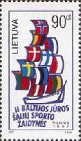 Игры стран Балтии, 1м; 90ц