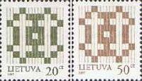 Стандарты, Двойной крест, 2м; 20, 50ц