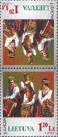 ЕВРОПА'98, тет-беш, 2м; 1.20 Лита x 2