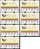 Марки почтовых автоматов, 7м; 1.8, 2.1, 2.4, 2.75, 2.9, 3.1, 3.35 Лита