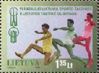 Спортивные игры литовцев, 1м; 1.35 Лита