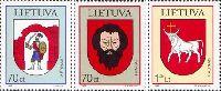 Гербы городов Каунас, Тракай, Кернаве, 3м; 70, 70ц, 1.35 Лита