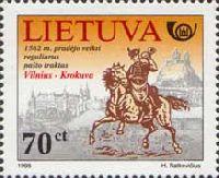 История литовской почты, 1м; 70ц
