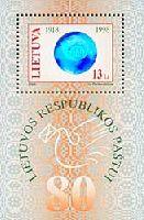 80 лет почты литовской республики, блок с голограммой; 13 Литов