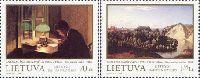 Картины национального музея, 2м; 70ц, 1.35 Лита