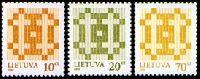 Стандарты, Двойной крест, 3м, глянцевая бумага; 10, 20, 70ц