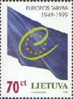 50 лет Совету Европы, 1м; 70ц
