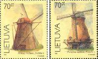 Ветряные мельницы, 2м нормальная бумага; 70ц x 2