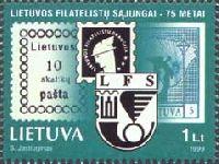 75 лет Союзу филателистов Литвы, 1м; 1.0 Лит