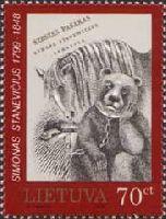 Писатель С.Станевичюс, 1м; 70ц