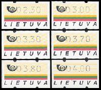 Марки почтовых автоматов, 6м; 2.3, 3.0, 3.3, 3.7, 3.8, 4.0 Лита