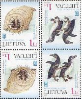 Фауна, Морские животные, 2 тет-беша, 8м; 1.0 Лит x 8