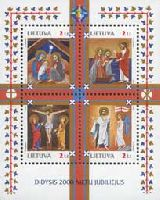 2000-летие Христианства, Живопись, блок из 4м; 2.0 Литa x 4