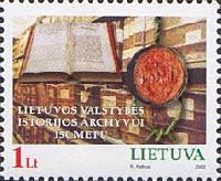 Архивы Литвы, 1м; 1.0 Лит