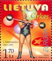 ЕВРОПА'02, 1м; 1.70 Лита