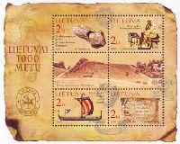 1000-летие Литвы, блок из 4м и 2 купонов; 2.0 Литa x 4