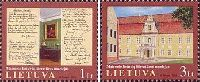 Литовский литературный музей Майрониса, 2м; 1.0, 3.0 Лита