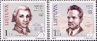 Деятели истории и культуры, 2м; 1.0, 1.30 Литa