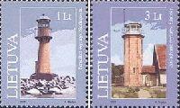 Маяки Литвы, 2м; 1.0, 3.0 Литa