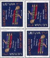 ЕВРОПА'2003, комбинация из 2-x тет-бешей, 4м; 1.70 Литa x 4