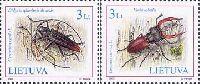 Красная книга, Жуки, 2м; 3.0 Литa x 2
