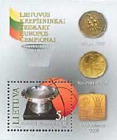 Литва - чемпион Европы по баскетболу, блок; 5.0 Литов