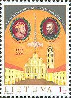 Вильнюский университет, 1м; 1.0 Лит