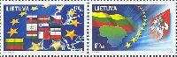 Вступление Литвы в Объединенную Европу, 2м; 1.70 Литa x 2