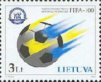 100-летие ФИФА, 1м; 3.0 Литa