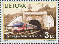 Железнодорожный туннель в Каунасе, 1м; 3.0 Литa