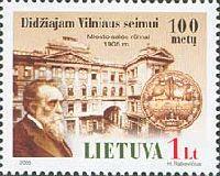100 лет Сейма Вильнюса, 1м; 1.0 Лит