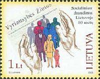 Литовская система социального страхования, 1м; 1.0 Лит