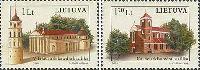 Соборы Каунаса и Вильнюса, 2м; 1.0, 1.70 Лита