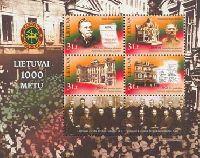 1000-летие Литвы, блок из 4м и 2 купонов; 3.0 Литa x 4