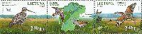 Совместный выпуск Литва-Белоруссия, Фауна, Заповедники, 2м + купон в сцепке; 2.90 Литa х 2