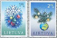 Рождество'07 и Новый Год, 2м; 1.35, 2.45 Литa