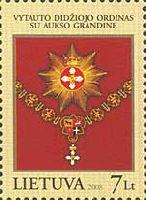 Совместный выпуск Литва-Эстония-Латвия, Высшие государственные награды Прибалтийских республик, 1м; 7.0 Литов