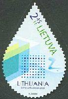 Экспо'2008 в Испании, самоклейка, 1м; 2.45 Литa