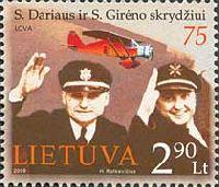 Летчики С.Дариюс и С.Гирено, 1м; 2.90 Лита